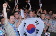 """Korea to host 25th World Scout Jamboree <span class=""""color_red"""">[PHOTO]</span>"""