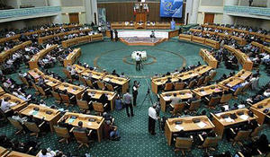 Iran's parliament approves 16 of Hassan Rouhani's 18 cabinet ministers