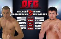 Azerbaijani MMA fighter to compete in Moscow