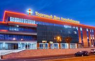 """Azerbaijan Trade House in Belarus contributes to export expansion <span class=""""color_red"""">[PHOTO]</span>"""