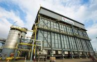Methanol Plant reveals output volumes