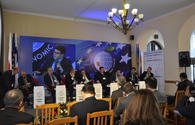 Economic Forum participants learn about Armenia's aggressive policy
