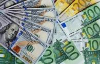 Currency rates for September 12
