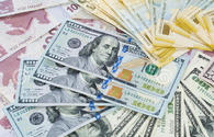 Azerbaijani manat's average rate for Dec. 27