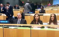 President Ilham Aliyev, his spouse attend opening of General Debate at UN General Assembly in New York