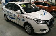 Kazakhstan to manufacture 300 electric vehicles in 2018