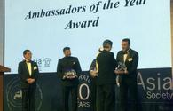 """Azerbaijani envoy to Seoul named 'Ambassador of the Year' <span class=""""color_red"""">[PHOTO]</span>"""