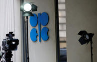 Oil prices down after OPEC+ meeting