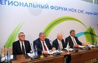 """Regional forum of NOCs of CIS, Baltic states and Georgia opens in Baku <span class=""""color_red"""">[PHOTO]</span>"""