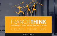 For the First Time in Ukraine: FRANCHITHINK