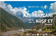 Discover Azerbaijan through photography