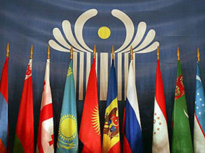 CIS Council of Heads of State meeting kicks off in Sochi