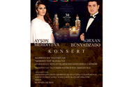 Love songs to be performed in Baku