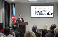 "Renowned Azerbaijani writer Mir Jalal's rich literary legacy presented in Los Angeles <span class=""color_red"">[PHOTO]</span>"