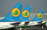 Uzbekistan Airways to establish own lowcoster