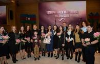 "Heydar Aliyev Foundation VP Leyla Aliyeva attends poetry day in Gabala <span class=""color_red"">[PHOTO]</span>"