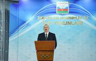 """Azerbaijani president, first lady attending event dedicated to sports results of 2017 <span class=""""color_red"""">[UPDATE]</span>"""