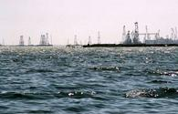 84pct of investments directed to oil and gas sector