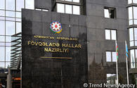 MES urges media to refrain from using unofficial information about missing Azerbaijani mountaineers
