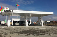SOCAR expands network of filling stations in Romania