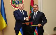 Azerbaijan, Ukraine agree on cooperation in combating drug smuggling