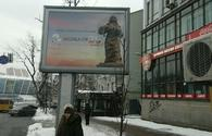 "Billboards dedicated to Khojaly genocide installed in Ukraine's cities <span class=""color_red"">[PHOTO]</span>"