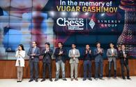 Date of Shamkir Chess 2018 revealed