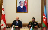 "Azerbaijan, Georgia sign bilateral military cooperation plan for 2018 <span class=""color_red"">[PHOTO]</span>"