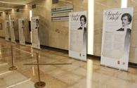 "Baku Metro exhibits works of Hungarian poet <span class=""color_red"">[PHOTO]</span>"