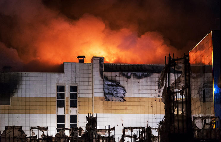 Russian Federation fire: Dozens dead in shopping center fire in Siberia
