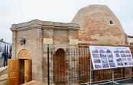 "Ancient domed bath in Guba opens after restoration <span class=""color_red"">[PHOTO]</span>"