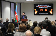 "100th anniversary of 1918 Genocide against Azerbaijani people commemorated in Los Angeles <span class=""color_red"">[PHOTO]</span>"