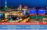 Baku's power supply improved in 2017