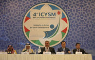 "4th OIC Conference of Youth and Sports Ministers underway in Baku <span class=""color_red"">[PHOTO]</span>"