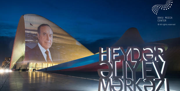 """New video mapping displayed at Heydar Aliyev Center <span class=""""color_red"""">[PHOTO/VIDEO]</span>"""