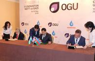 SOCAR, BP may carry out geological exploration in Uzbekistan
