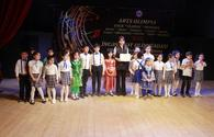 "Winners of International Art Olympiad named <span class=""color_red"">[PHOTO]</span>"