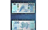 Expert talks reasons for introduction of new banknote in Azerbaijan