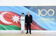 "President Ilham Aliyev, First Lady Mehriban Aliyeva attend official reception on occasion of 100th anniversary of ADR <span class=""color_red"">[PHOTO]</span>"