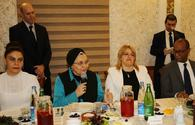 "US Embassy hosts Iftar dinner for Masalli women entrepreneurs <span class=""color_red"">[PHOTO]</span>"