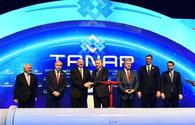 "President Aliyev attends TANAP opening ceremony in Turkey <span class=""color_red"">[PHOTO]</span>"
