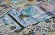 Kazakh tenge up against US dollar