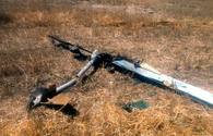 "Azerbaijan destroys another Armenian UAV <span class=""color_red"">[PHOTO]</span>"