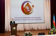 """Nakhchivan declared Capital of Islamic Culture 2018 <span class=""""color_red"""">[PHOTO]</span>"""