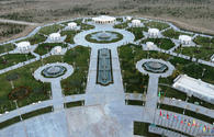 Ashgabat proposes to establish special UN structure on water issues for Central Asia