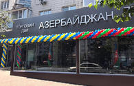 Azerbaijan to open trading houses in four more cities of Ukraine