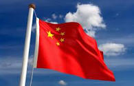 China to hand over chairmanship in CICA to Tajikistan