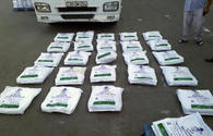 "Azerbaijan prevents large-scale heroin shipment to Europe <span class=""color_red"">[PHOTO]</span>"
