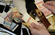 Tajik bank to adjust national currency's exchange rate