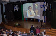 "Israel hosts concert commemorating ""King of Songs"" <span class=""color_red"">[PHOTO]</span>"